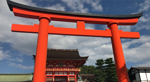 Entrance to the Fushimi Inari Taisha shrine